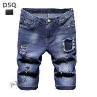 Dsquared Jeans For Men #858465