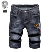 Versace Jeans For Men #858475