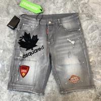 Dsquared Jeans For Men #858685