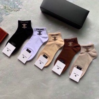 Celine sock #858737