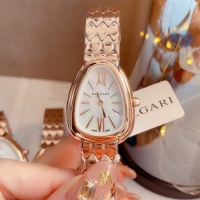 Bvlgari AAA Quality Watches For Women #859772