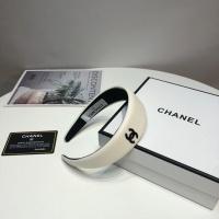 Chanel Headband #860050