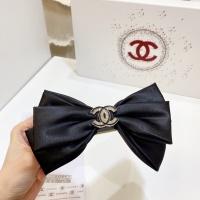 Chanel Headband #860069