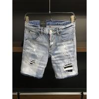 Dsquared Jeans For Men #860246