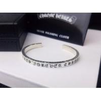 Chrome Hearts Bracelet #861119