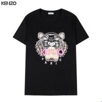 Kenzo T-Shirts Short Sleeved For Men #862149