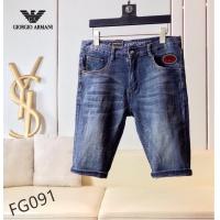 Armani Jeans For Men #865054