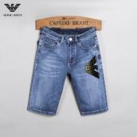 Armani Jeans For Men #865055