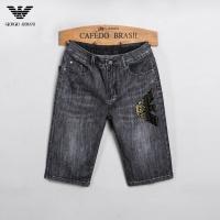Armani Jeans For Men #865057