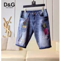 Dolce & Gabbana D&G Jeans For Men #865080