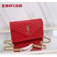 Yves Saint Laurent YSL AAA Messenger Bags For Women #866524