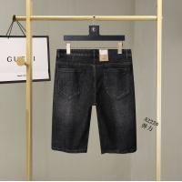 Armani Jeans For Men #866956