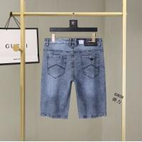 Armani Jeans For Men #866957