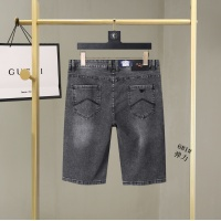 Armani Jeans For Men #866958