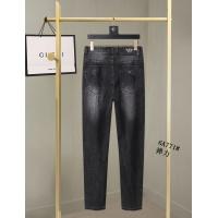 Armani Jeans For Men #866992