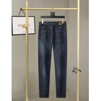 Armani Jeans For Men #866994