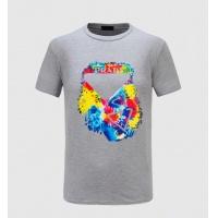 Prada T-Shirts Short Sleeved For Men #867139