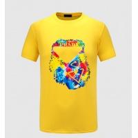Prada T-Shirts Short Sleeved For Men #867145