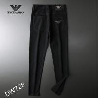 Armani Jeans For Men #868521