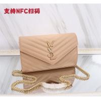 Yves Saint Laurent YSL AAA Messenger Bags For Women #869437