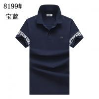 Kenzo T-Shirts Short Sleeved For Men #869717