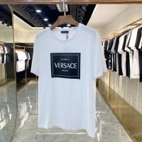 Versace T-Shirts Short Sleeved For Men #869745
