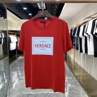Versace T-Shirts Short Sleeved For Men #869746