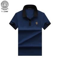 Versace T-Shirts Short Sleeved For Men #870378