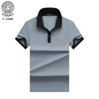 Versace T-Shirts Short Sleeved For Men #870379