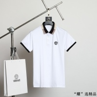 Versace T-Shirts Short Sleeved For Men #872569