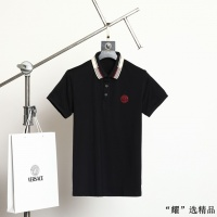 Versace T-Shirts Short Sleeved For Men #872570