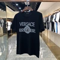 Versace T-Shirts Short Sleeved For Men #873320