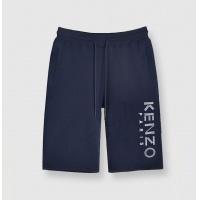 Kenzo Pants For Men #874891