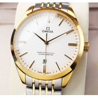 OMEGA AAA Quality Watches For Men #875168