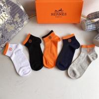 Hermes Socks #875966