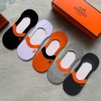 Hermes Socks #875967