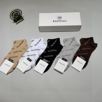 Balenciaga Socks #876048