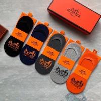 Hermes Socks #876050
