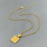 Chrome Hearts Necklaces #876847