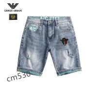 Armani Jeans For Men #876902