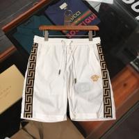 Versace Pants For Men #877667