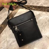 Prada AAA Man Messenger Bags #877979