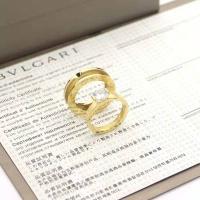 Bvlgari Rings #878097