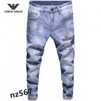 Armani Jeans For Men #878729