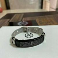 Chrome Hearts Bracelet #879066