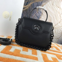 Versace AAA Quality Messenger Bags For Women #881923