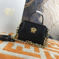 Versace AAA Quality Messenger Bags For Women #881927