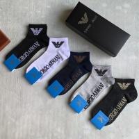 Armani Socks #882748