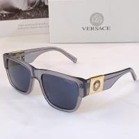 Versace AAA Quality Sunglasses #883867