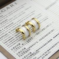 Bvlgari Earrings #884820